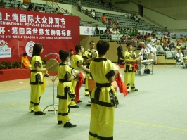 Olipiadi di Lion Dance Shangai 2009